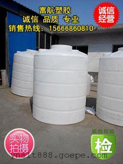 1000L塑料桶