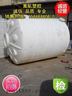 高唐县、阳谷县、冠县、莘县5吨塑料桶,5T,5立方