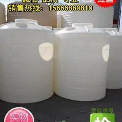 内蒙古5吨塑料桶