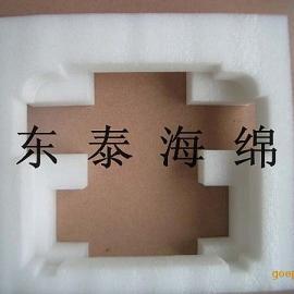 珍珠棉防震内托制造公司|EPE珍珠棉异形生产厂家