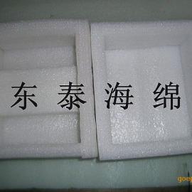 EPE珍珠棉异形生产商|EPE珍珠棉防震包装加工