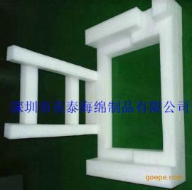 EPE珍珠棉防震包装销售厂家 珍珠棉防震内托生产商