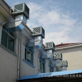 天津哪里有安装湿帘水冷空调水帘冷风机的啊