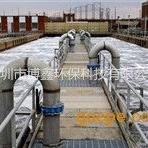 深圳 东莞专业供应PCB板行业废水回用工程设备、污水处理工程
