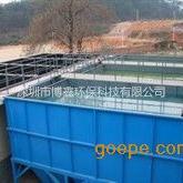 专业设计深圳/东莞各类高浓度有机废水处理