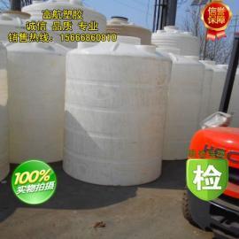 化工水处理5吨塑料桶 塑料水塔 滚塑桶