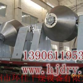 氟菌唑专用干燥机,氟菌唑烘干设备-常州环佳干燥设备有限公司