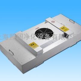 风机过滤机组FFU|FFU风机过滤单元|净化设备FFU