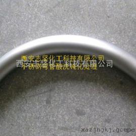 不锈钢酸洗钝化液新配方