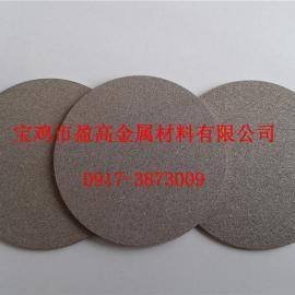 多孔钛发泡板、烧结板