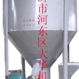 金富民立式干粉螺带混合机