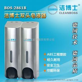 河南酒店宾馆双头皂液器郑州手动双头洗手间皂液器