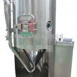 实验型离心喷雾干燥机-高速离心喷雾干燥设备