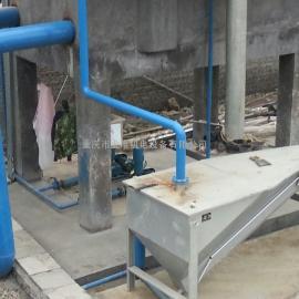 无轴螺旋砂水分离器
