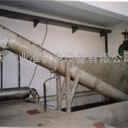 砂水分离器无轴螺旋砂水分离器首选重庆沃利克环保设备公司