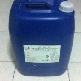 设备管道油垢溶解剂 工业管道油污清洗剂 中央厨房排污管道清洁剂