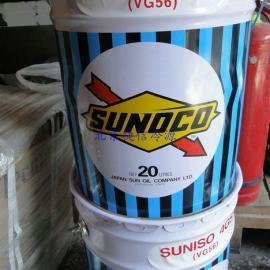 仓储批发零售 4GS太阳冷冻油/制冷系统润滑油 4GSD 4L/20L包装