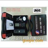 高精度专业矿用YHJ-100J激光测距仪带蓝牙含煤安证