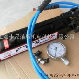 内蒙古煤矿专用超高压手动泵采煤机液压螺母专用进口打压泵