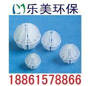 空心球,填料,环保配件,多面空心球,塑料空心球