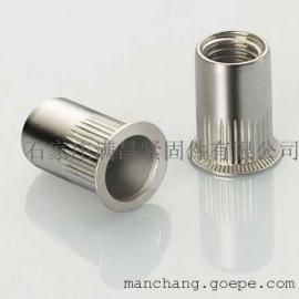 不锈钢拉铆螺母|河北不锈钢拉铆螺母M6|铆螺母生产厂家