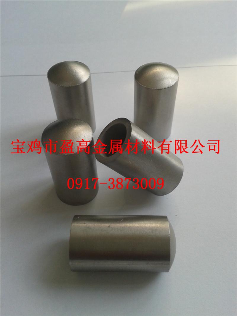 金属外光滤芯、锥型滤芯