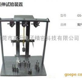 热延伸试验装置,热延伸试验仪,热延伸测试仪,热延伸试验机