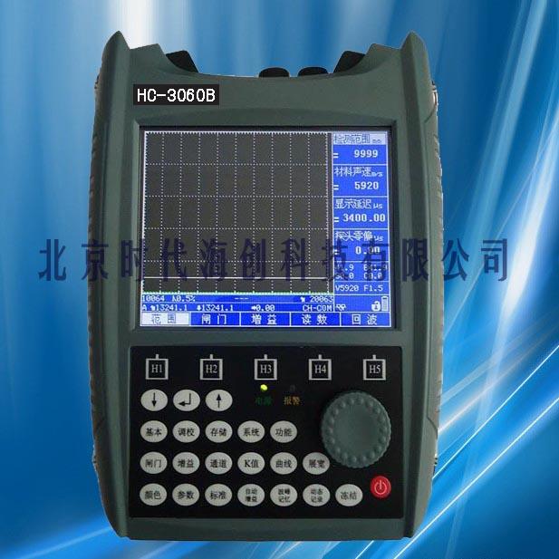 SDHC-3080B型超声波探伤仪