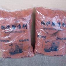 贵州锅炉脱硫助燃剂售后服务*