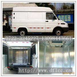 依维柯冷藏车带不锈钢内壁进口制冷机的面包式疫苗冷藏车