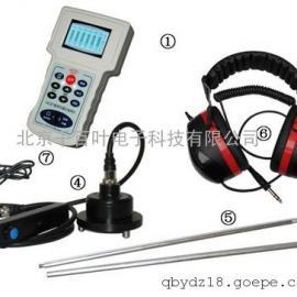SK-HC61型数字式漏水检测仪