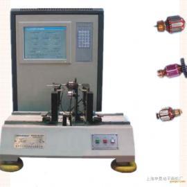 SF-1C微型转子自动定位平衡机
