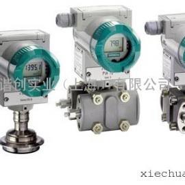 压力变送器7MF1567-3CB00-1AA1西门子正品