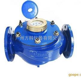 供应旋翼式大口径水表LXSF-80-150