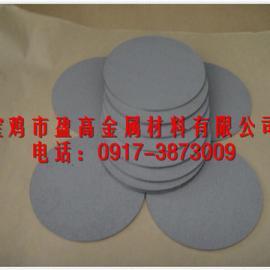 金属钛电极、微孔钛电极板