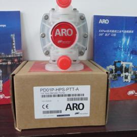 全新1/4英格索兰非金属气动隔膜泵,型号PD01P-HPS-PTT