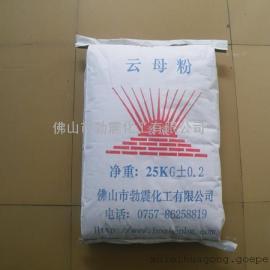 厂家直销电焊条材料用白云母粉