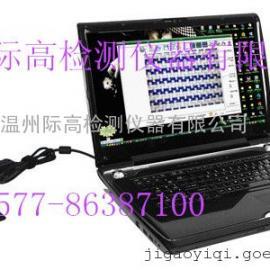 Y(B)511A/-Ⅱ型电脑式织物密度仪(织物密度镜)