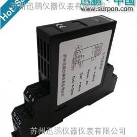 XP型电位计信号变送器