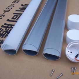 供应T10铝塑外壳灯管 LED日光灯管配件厂家