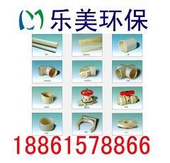 管道及配件,塑料管道,工程塑料管道