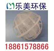 Φ150多孔旋转球型悬浮填料,填料,水处理填料,环保配件