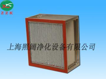 耐高温高效过滤器|耐温300度高效过滤器|耐高温过滤器厂家