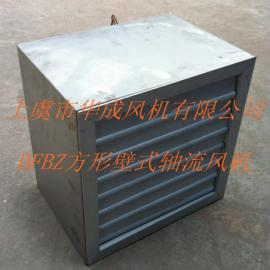 XBDZ不锈钢方形壁式轴流风机
