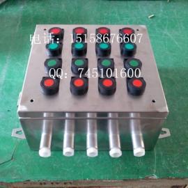 BZA8038不锈钢防爆按钮箱、增安型不锈钢防爆按钮箱