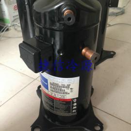 批发全新原装艾默生谷轮压缩机/ZR36K3-TFD-522/谷轮制冷压缩机