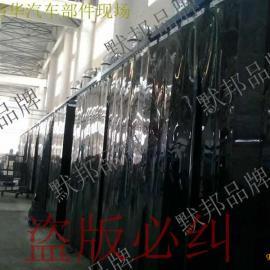 供应默邦 电焊光隔离屏风,防紫外线pvc帘