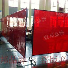 供应默邦 防紫外线pvc软帘,焊接防护屏