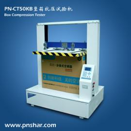 纸箱抗压仪|纸箱耐压检测试验机