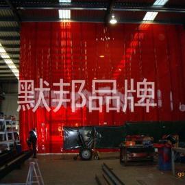 供应默邦 防电焊光隔离屏风,防辐射门帘